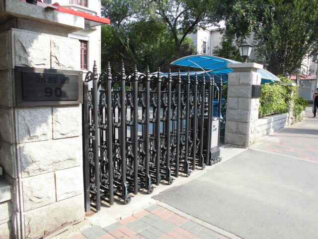 3.入口門