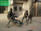 7.和平路の像