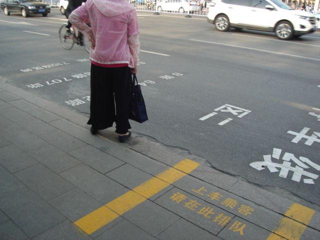 8.七里台バス停1