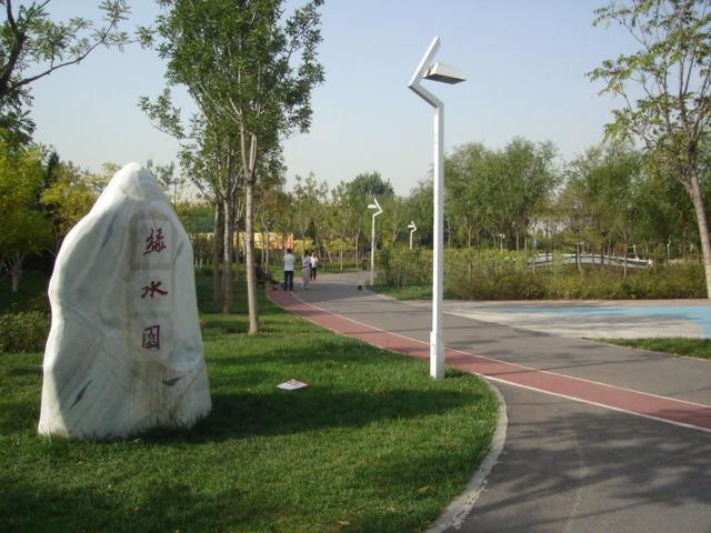 4.緑水園表示(資陽路入口)