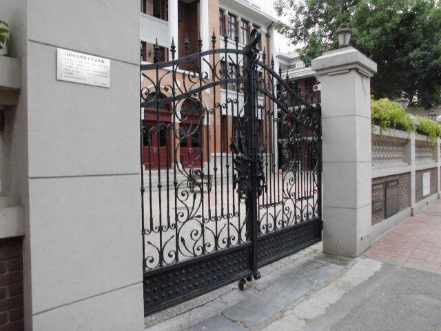 2.入口門