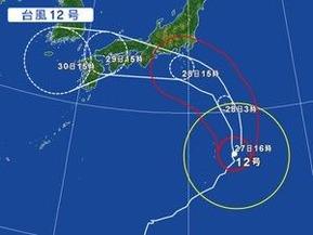 台風12号 (2)