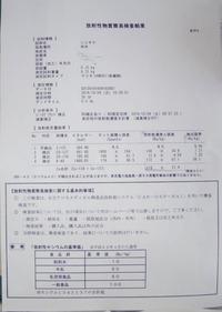 IMGP2297
