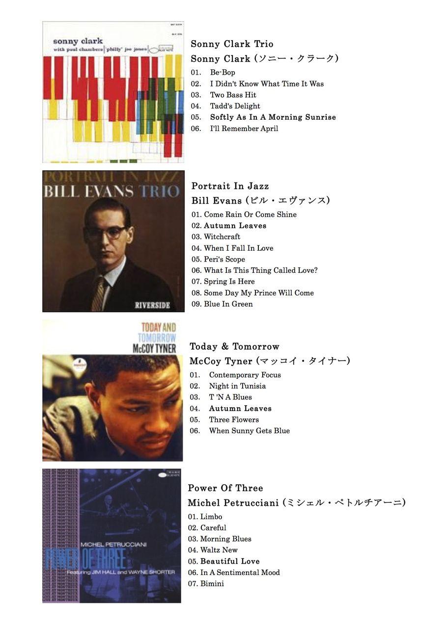Lesson CD list-2