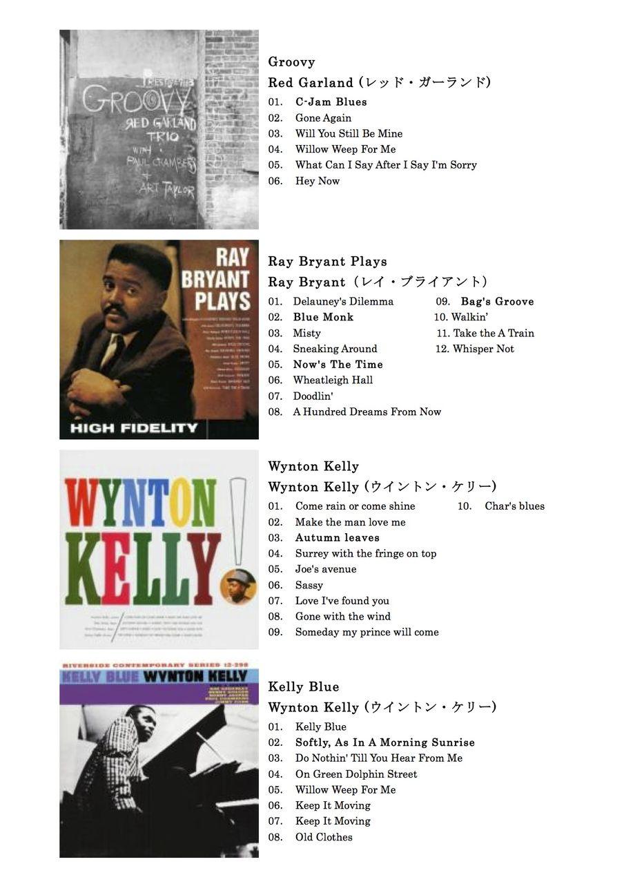 Lesson CD list-1