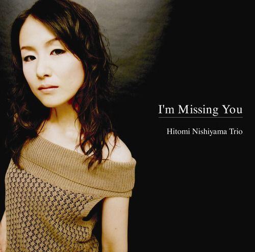 Missing_r