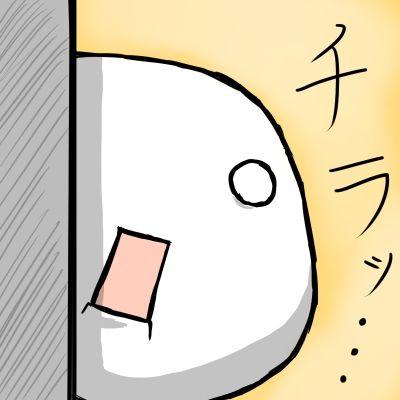 nemu_icon
