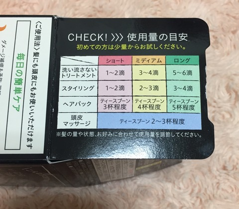 7BD56FFF-9FB8-4C5C-9F1A-F865791889AB