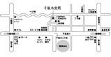 千駄木空間地図
