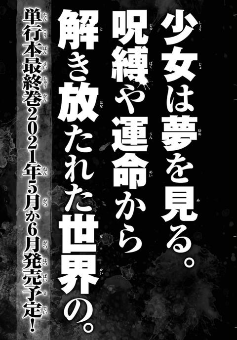singeki01