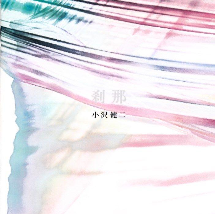 http://livedoor.blogimg.jp/hitoomi1080/imgs/1/d/1d7ca783.jpg
