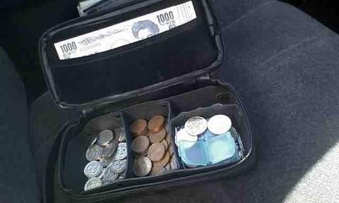 $232 タクシーの釣り銭入れを紹介します