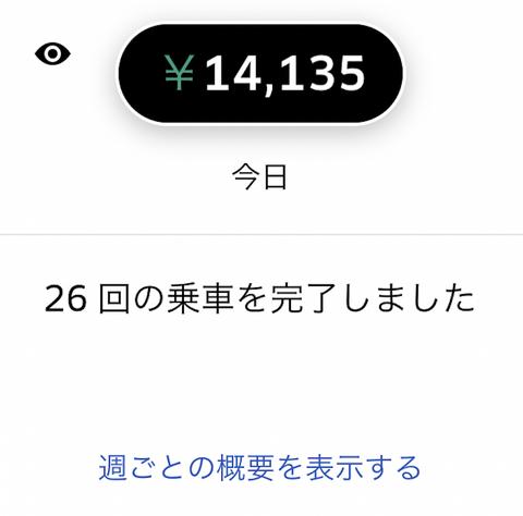 スクリーンショット 2018-12-07 11.59.55