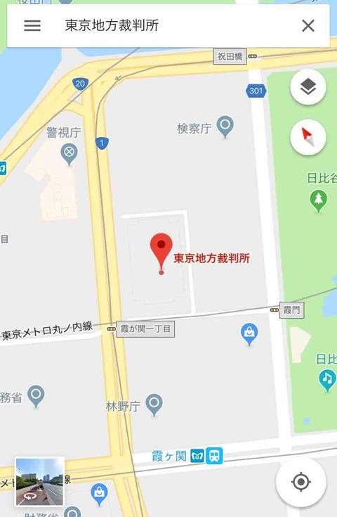 $14 【資料】東京地方裁判所