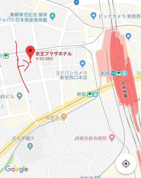 $5 【資料】京王プラザホテル