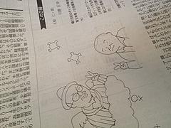 川勝さんイラスト