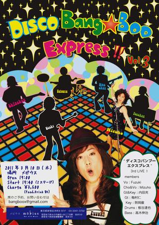 Disco-Bangboo-Express-vol3_1