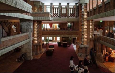 帝国ホテル(2)