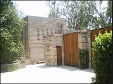 ミラード邸