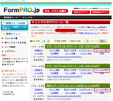 formpro