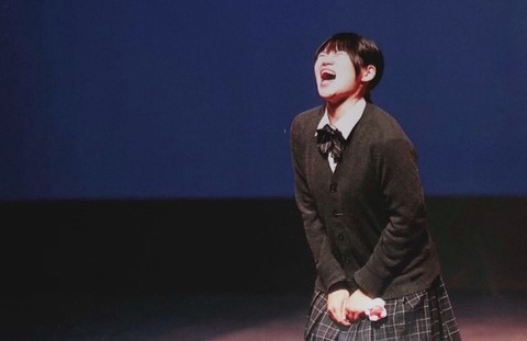 かみちゃん 舞台 2