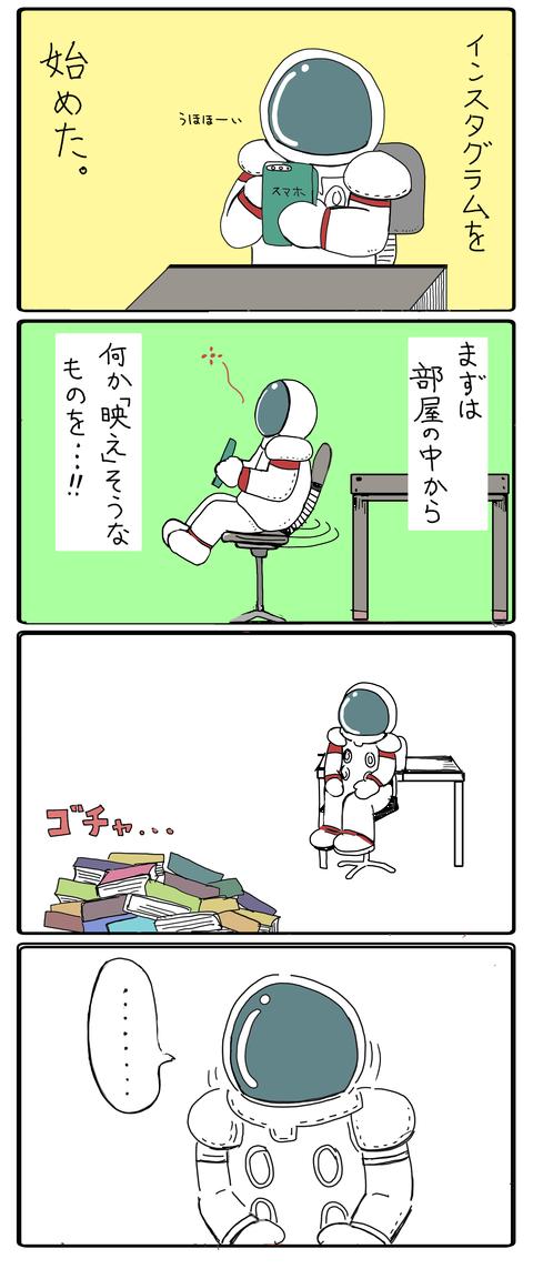 4コマ漫画 テンプレートzzaaahyhyhydededgtgtgfr