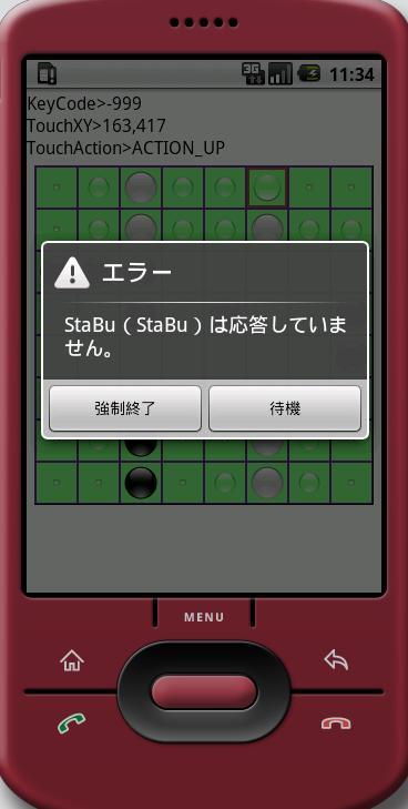320c5776.jpg
