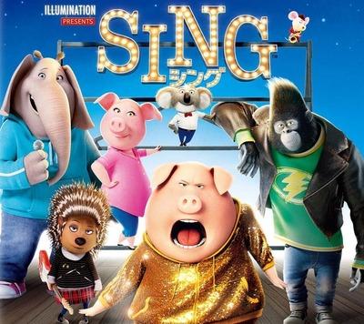 sing_thm