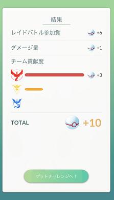 S__2621446