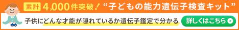 hiyokkoikka_bnr