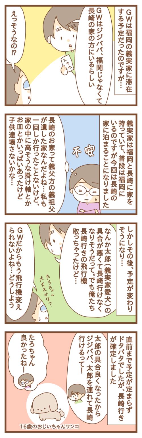PNGイメージ