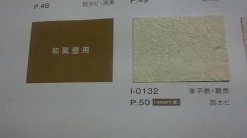 5f812b84.jpg