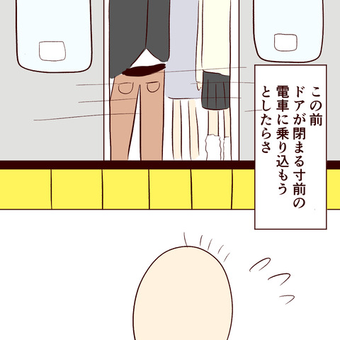 イラスト83-2