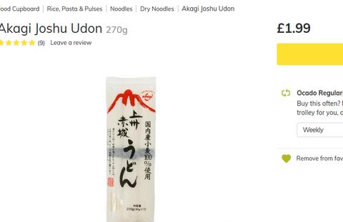 Screenshot_2020-05-29 Akagi Joshu Udon Ocado