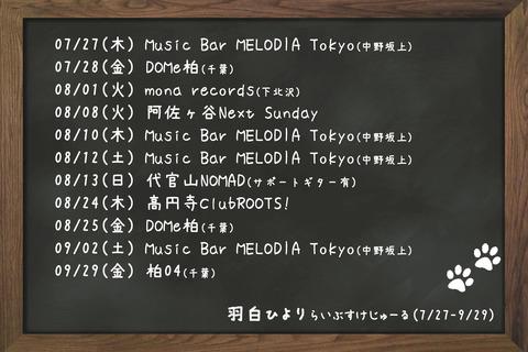 2017-2のコピー