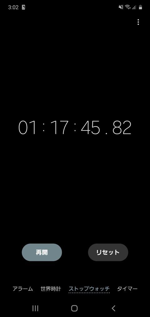 Screenshot_20200214-030205_Clock