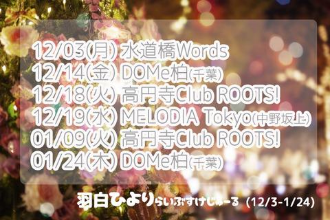 fd46a_sのコピー