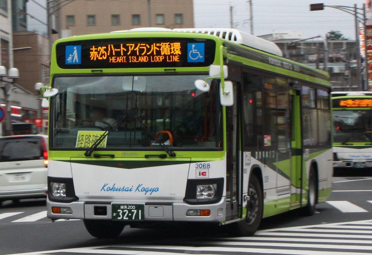 練馬200か3271(国際興業バス3068...