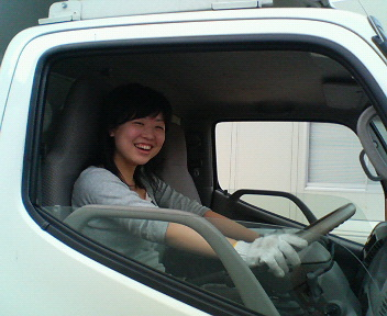 Images of 運転