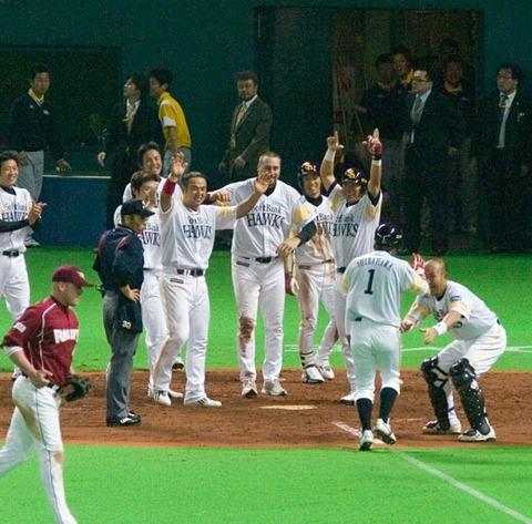 ホームラン打って塁間で怪我したらどうなるの?