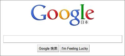 Google検索 「走塁ミス」