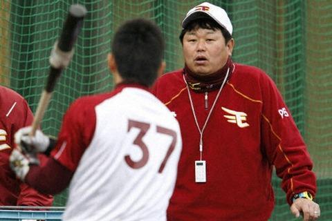 コーチ手形を持ってそうな選手