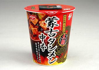 蒙古タンメン中本のカップ麺wwwwwwwwwww
