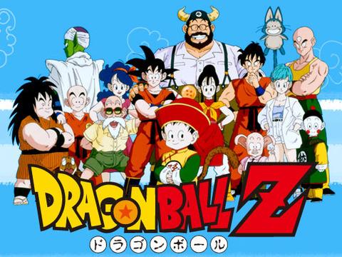 dragonball_z_app_banner