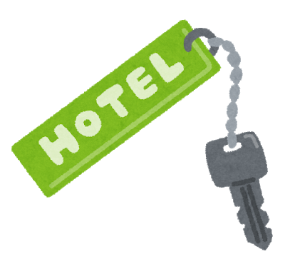 hotel_key (1)