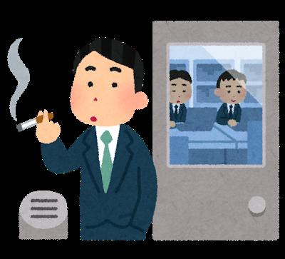 tabako_kyukei (1)