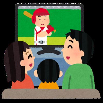 family_tv_baseball2