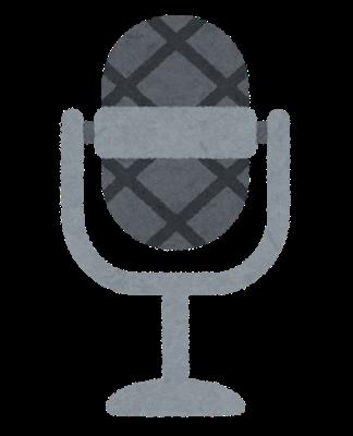 microphone_mark (1)