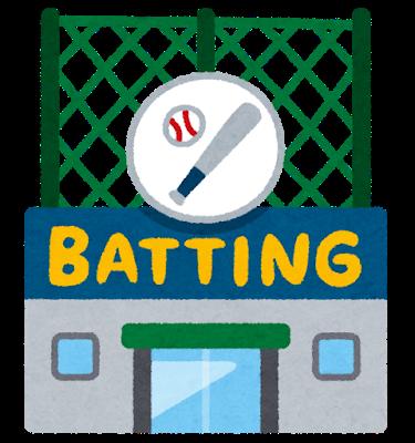 battingcenter_building