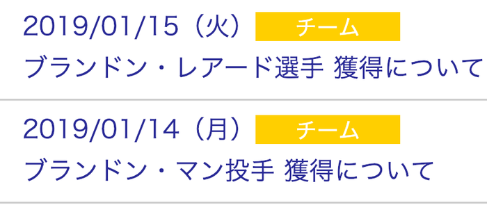 スクリーンショット 2019-01-16 9.36.27